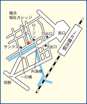 横浜福祉カレッジ